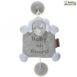 Baby on Board سگ ناتو Nattou