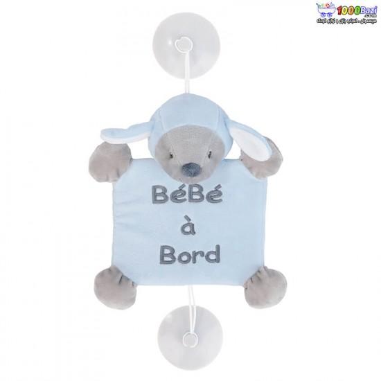 Baby on Board گوسفند ناتو Nattou