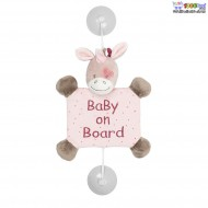Baby on Board اسب تک شاخ ناتو Nattou