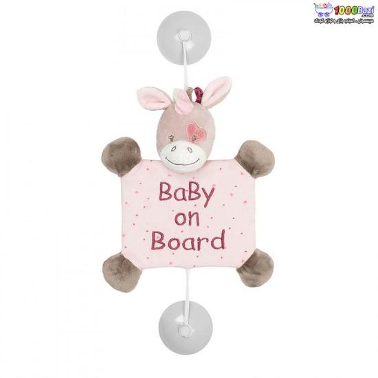 Baby on Board اسب تک شاخ ناتو Nattou