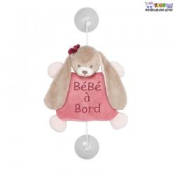 Baby on Board خرگوش صورتی ناتو Nattou
