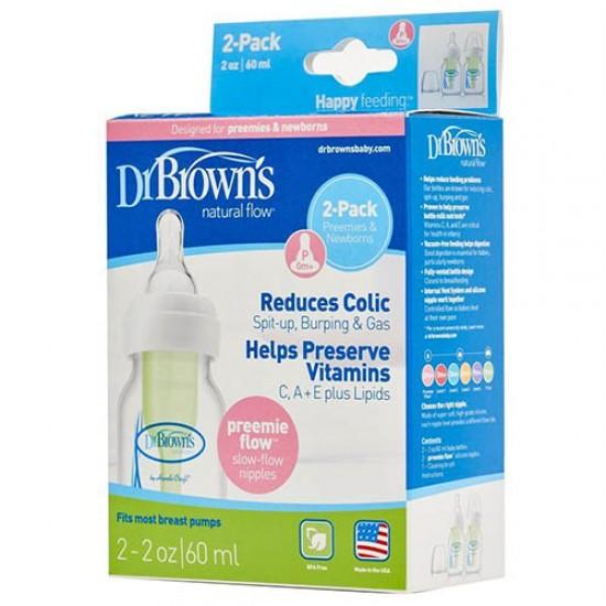 شیشه شیر 60 میل دوقلوی طلقی (باریک) DrBrowns