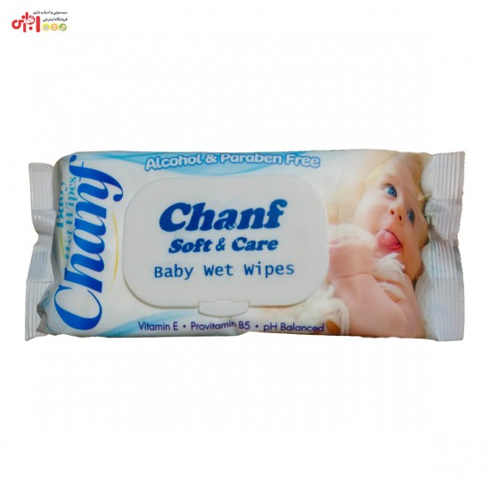 دستمال مرطوب کودک چانف بسته 120 عددی chanf