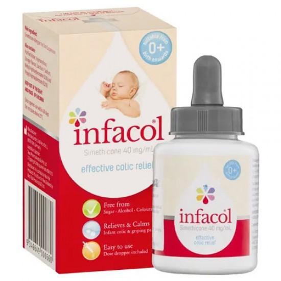 قطره ضد نفخ اینفاکول Infacol