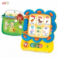 اسباب بازی آموزشی کتاب موزیکال شیر وین فان Winfun