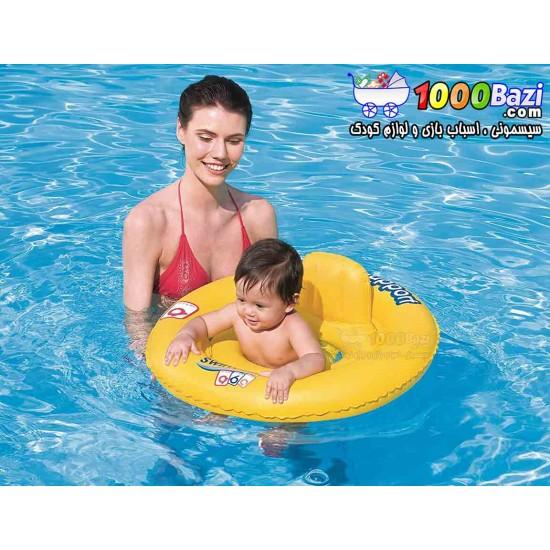 حلقه شنا پشتی دار swim safe