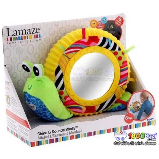 اسباب بازی حلزون آینه دار Lamaze