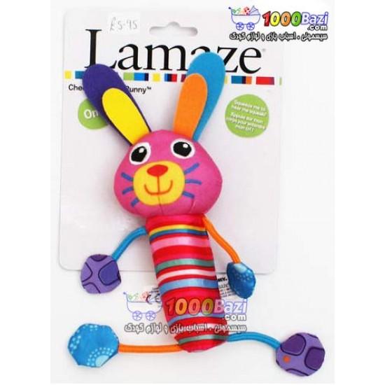 اسباب بازی جغجغه ای خرگوش Lamaze