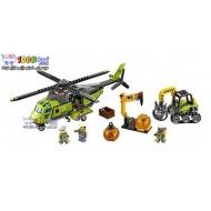 لگو سری City مدل Volcano Supply Helicopter