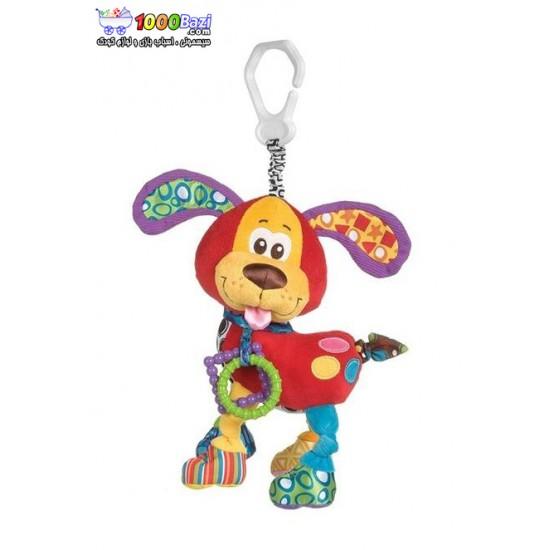 عروسک گیره دار سگ قرمز Playgro