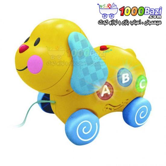 اسباب بازی سگ چرخدار کشیدنی ABC برند Winfun