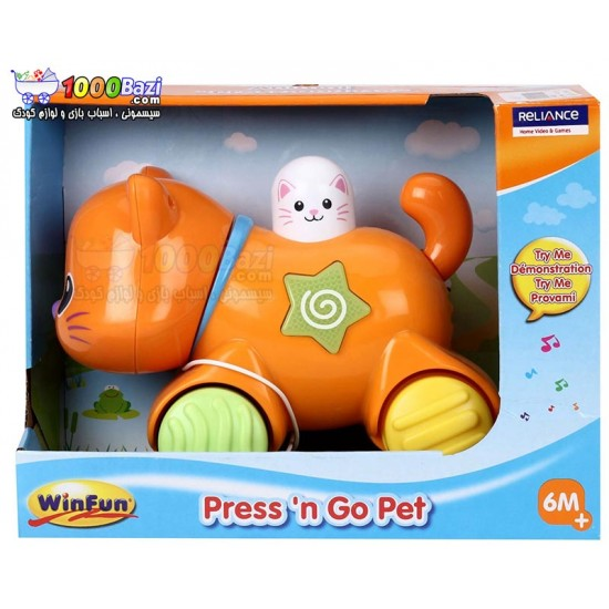 اسباب بازی گربه چرخ دار موزیکال Winfun