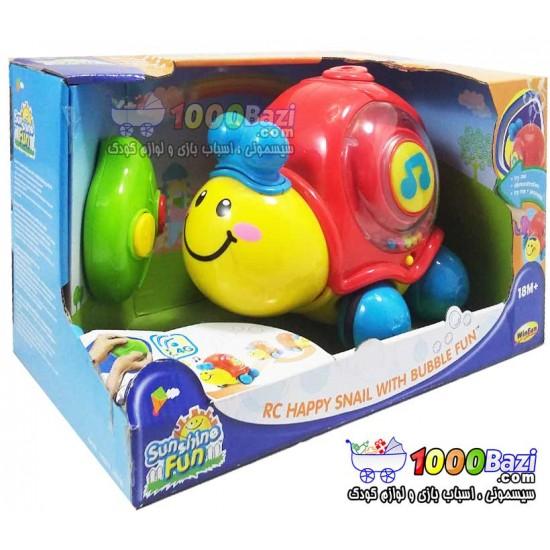 اسباب بازی حلزون حباب ساز کنترلی Winfun
