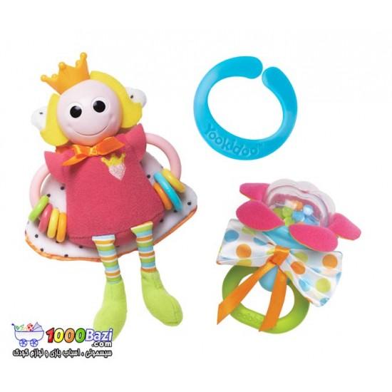عروسک پرنسس دختر و جغجغه صورتی Yookidoo