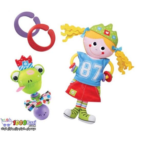 عروسک پرنسس و قورباغه موزیکال Yookidoo