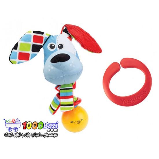 عروسک سگ موزیکال Yookidoo