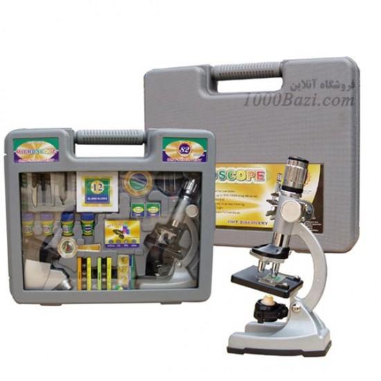 میکروسکوپ کیفی دانش آموز