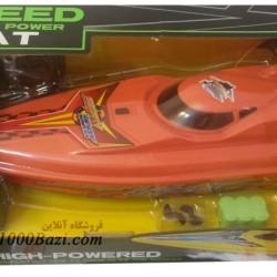 اسباب بازی قایق موتوری کنترلی شارژی