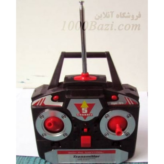 اسباب بازی هلیکوپتر کنترلی تیر شلیک کن