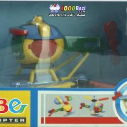 اسباب بازی هلیکوپتر دوبی Dobi