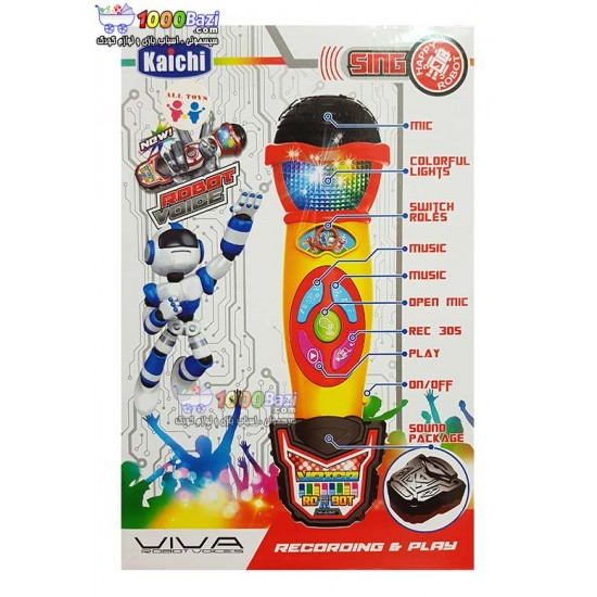 اسباب بازی میکروفون رباتی