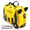 چمدان و اسباب بازی چرخدار کودک طرح زنبور Trunki