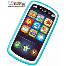 اسباب بازی تلفن هوشمند کودک Winfun