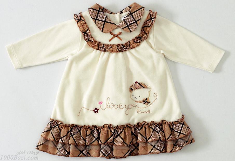 لباس مجلسی نوزادی مخمل