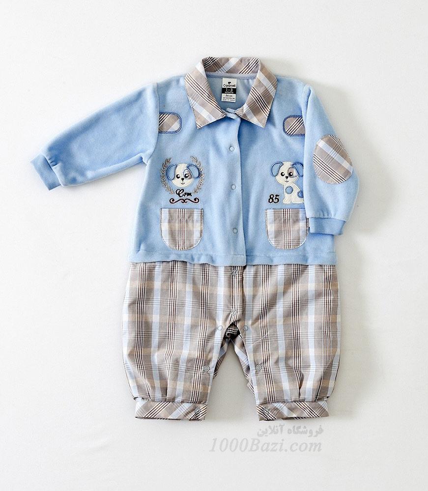 لباس نوزادی ترک ترکیه پسرانه شیک