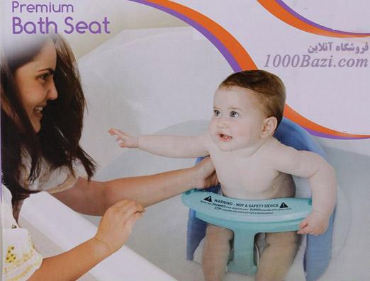 صندلی حمام نوزادی لوازم بهداشتی کودک