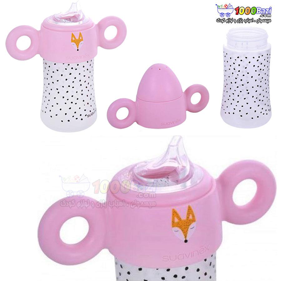 شیشه شیر دسته دار آموزشی نوزاد 270 میل نوزادکودک Suavinex