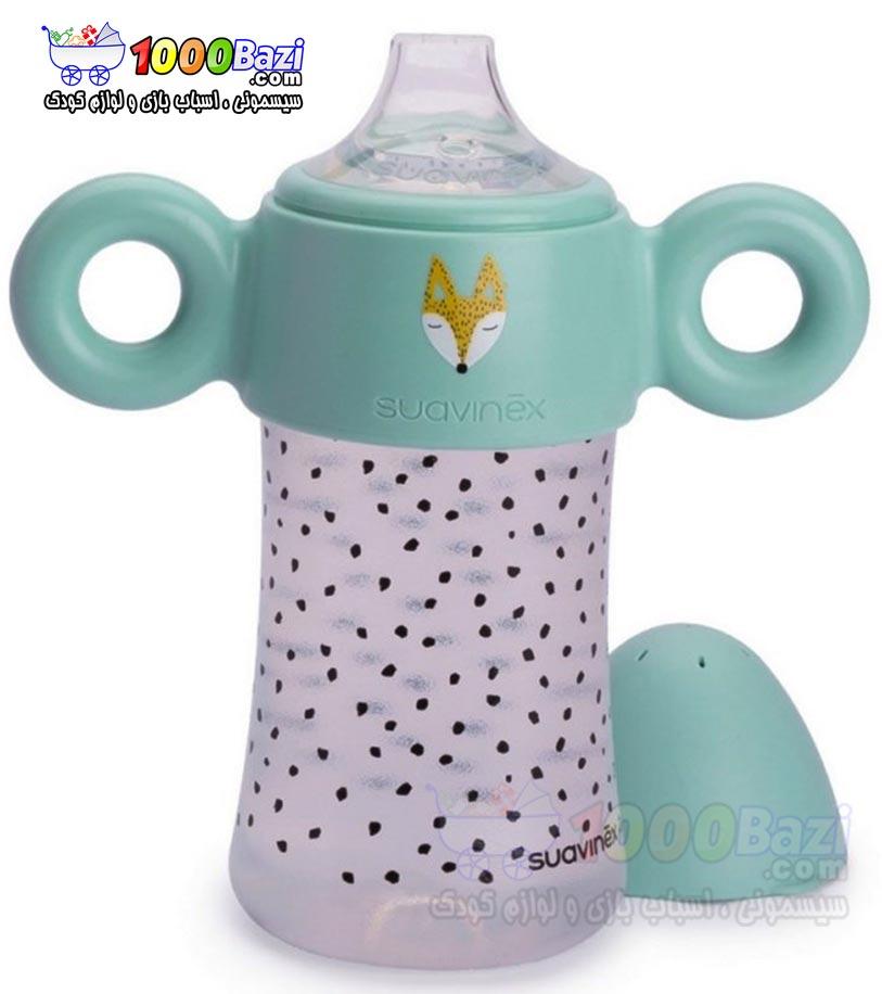 شیشه شیر دسته دار آموزشی نوزاد 270 میل کودک Suavinex