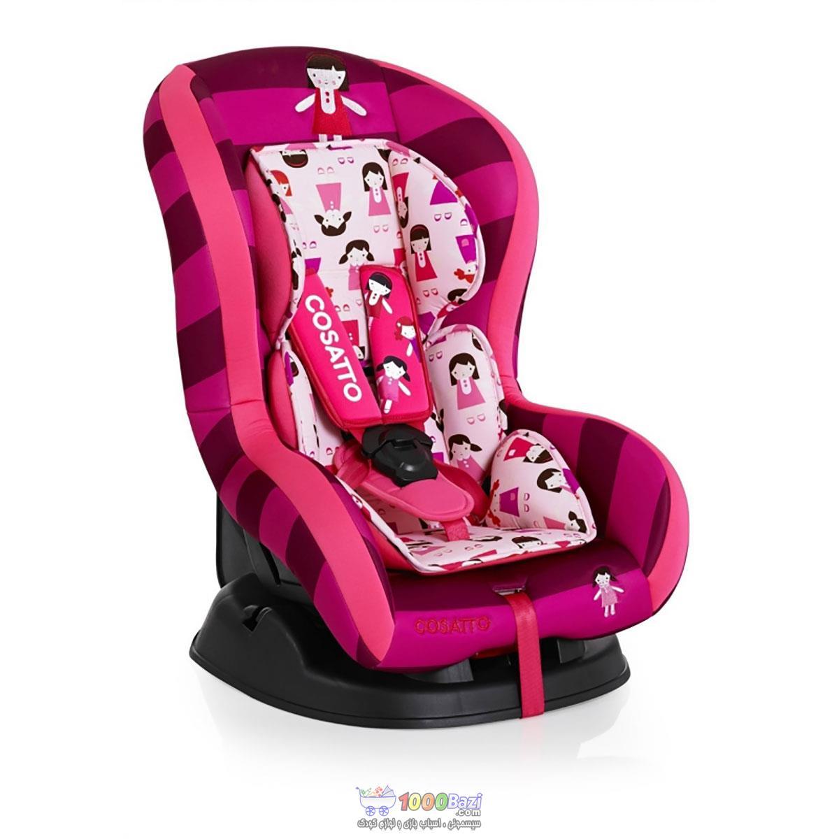 خرید سیسمونی  صندلی ماشین کوزاتو cosatto