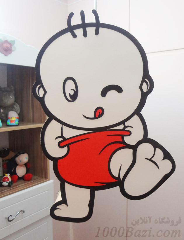 لوستر اتاق کودک نوزاد بچه خرید اینترنتی اتاق بچه