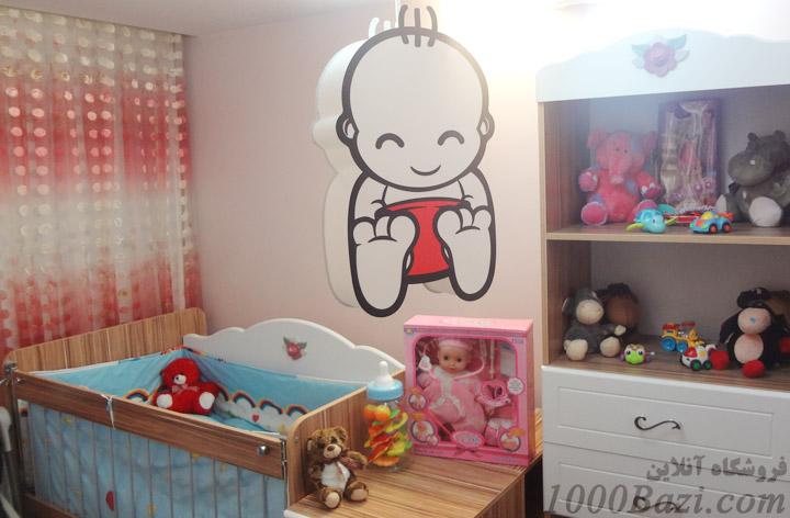 لوستر اتاق کودک نوزاد بچه نی نی خندان