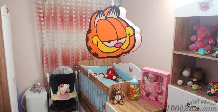 لوستر اتاق کودک نوزاد بچه پسرانه مدل گارفیلد