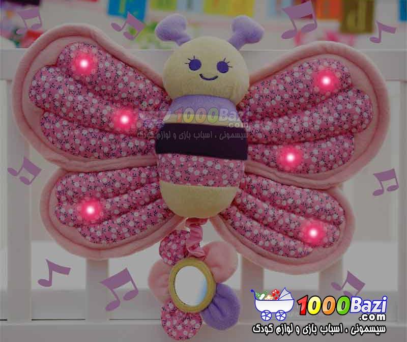 پروانه موزیکال نوری مخصوص تختخواب کودک