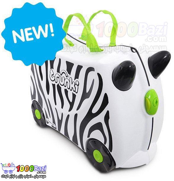 چمدان و اسباب بازی چرخدار طرح گورخر Trunki