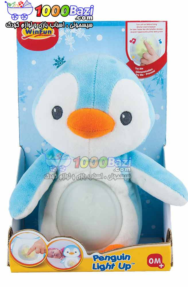 اسباب بازی پولیشی پنگوئن موزیکال Winfun