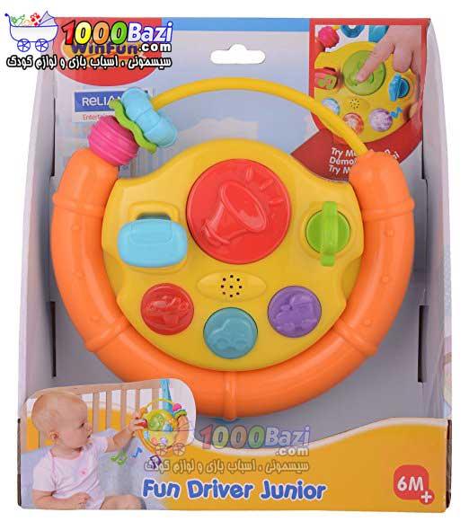 اسباب بازی فرمان کودک راننده موزیکال Winfun