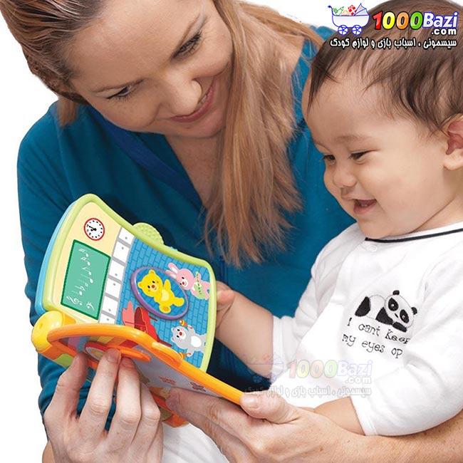 اسباب بازی کتاب موزیکال کودک Winfun