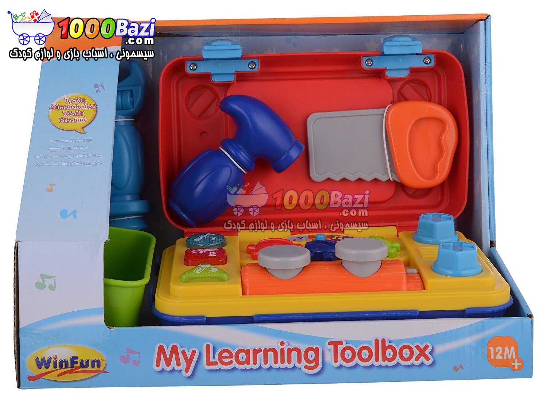 اسباب بازی پسرانه جعبه ابزار موزیکال کودک Winfun