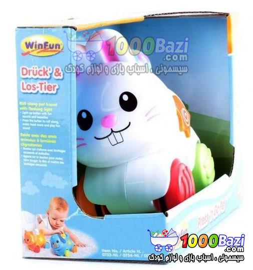 اسباب بازی خرگوش موزیکال کودک Winfun