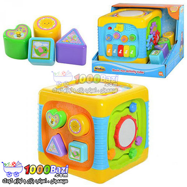 اسباب بازی مکعب بزرگ موزیکال کودک Winfun