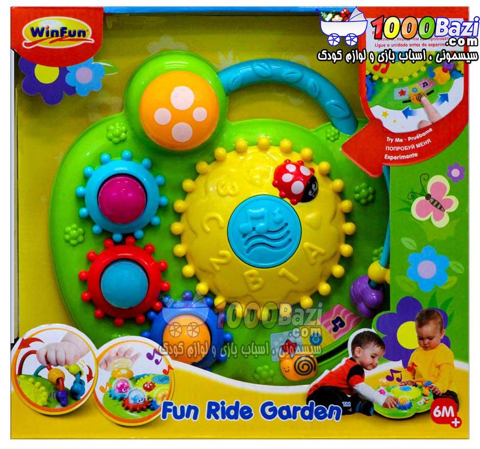 اسباب بازی باغ چرخشی موزیکال کودک Winfun
