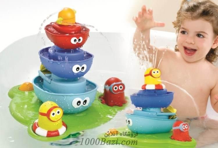 اسباب بازی حمام آبی کودک Yookidoo