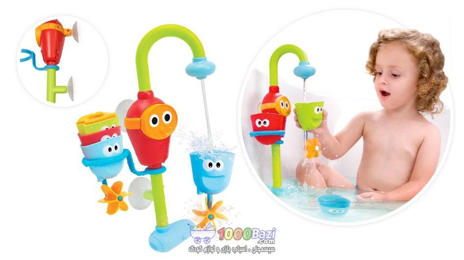 اسباب بازی دوش چند کاره حمام آبی کودک Yookidoo