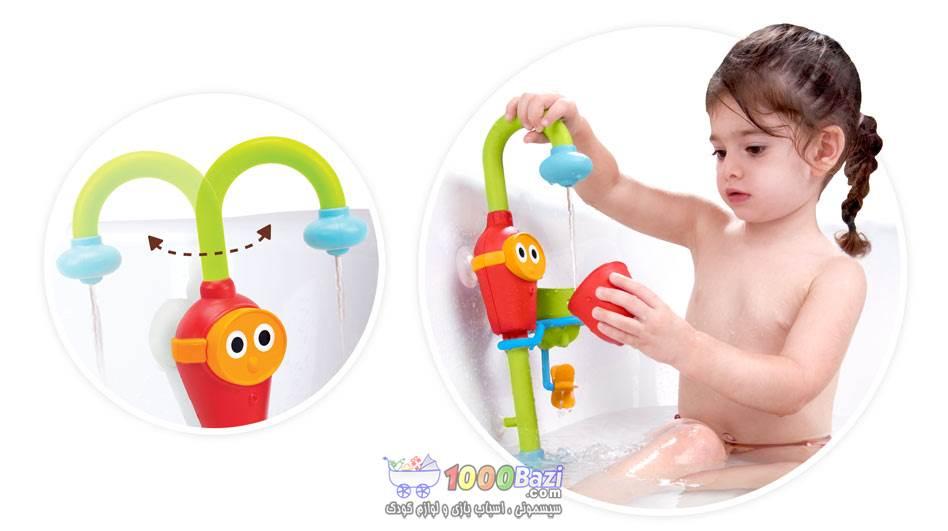 اسباب بازی دوش چند کاره حمام کودک Yookidoo