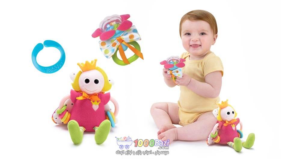 عروسک پرنسس دختر جغجغه ای با دندانگیر Yookidoo