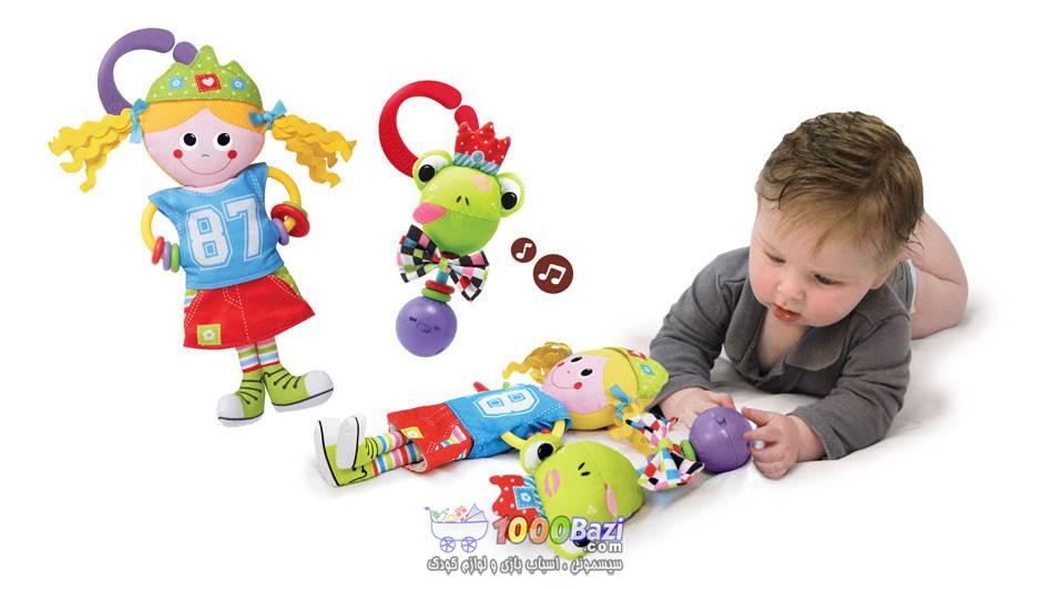 عروسک پرنسس جغجغه ای با قورباغه موزیکال Yookidoo